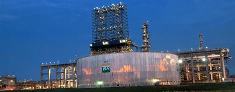 Petrobras reduz pelo segundo dia consecutivo o preço da gasolina nas refinarias